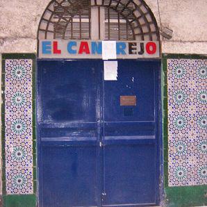 Puerta de entrada de El Cangrejo