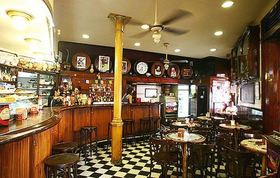 Jaica Bar