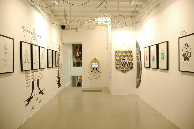 Galeria Miscelanea