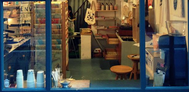 Interior de Grey Street