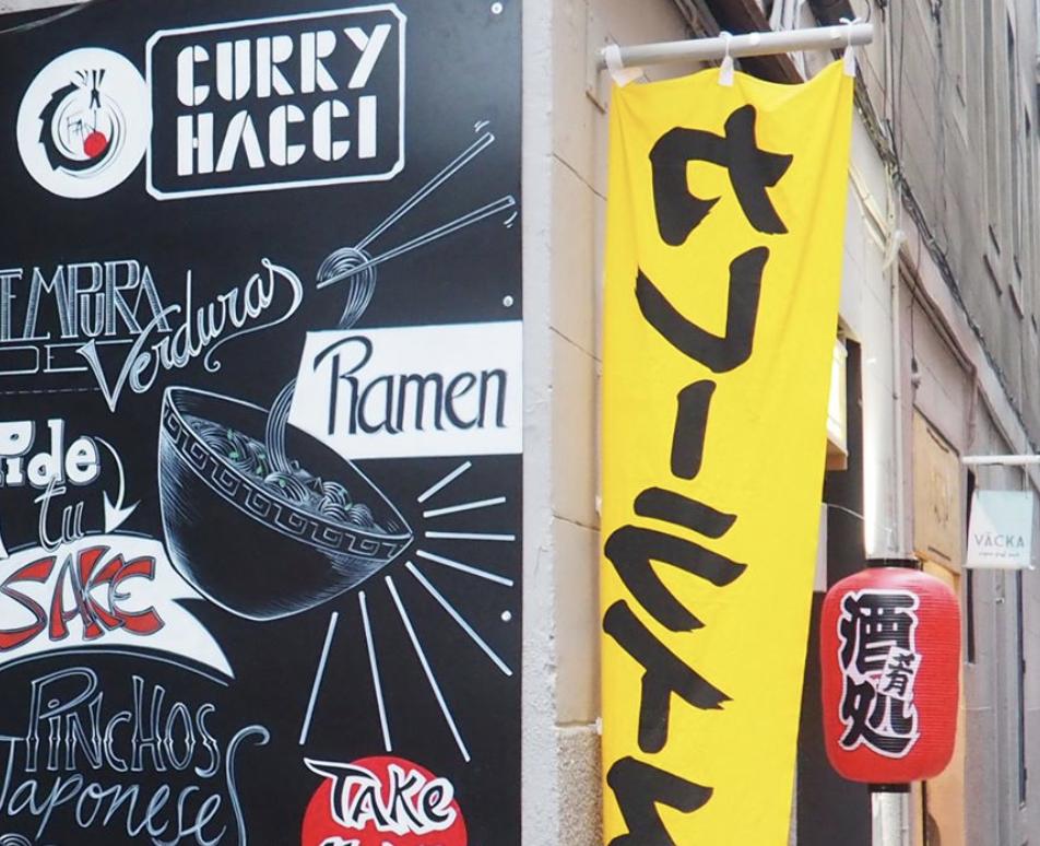 fan curry hacci